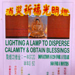 Lighting a Lamp to Disperse Calamity & Obtain Blessings
